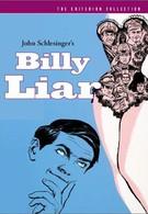 Билли-лжец (1963)