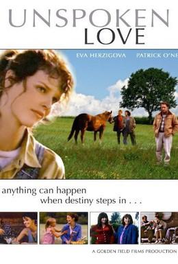 Постер фильма Между прошлым и будущим (2000)