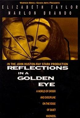 Постер фильма Блики в золотом глазу (1967)