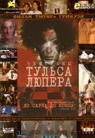 Чемоданы Тульса Люпера, часть 3: Из Сарка до конца (2004)