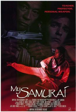 Постер фильма Мой самурай (1992)