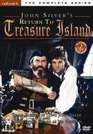 Возвращение на остров сокровищ (1986)