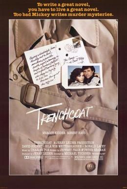 Постер фильма Плащ (1983)