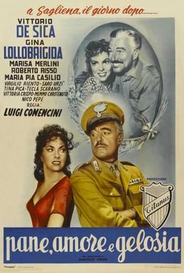 Постер фильма Хлеб, любовь и ревность (1954)