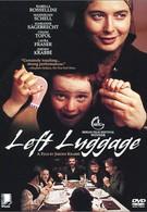 Оставленный багаж (1998)