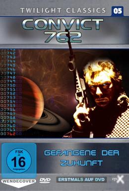 Постер фильма Каторжник 762 (1997)