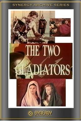 Постер фильма Два гладиатора (1964)