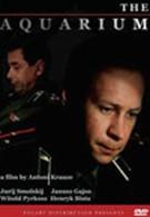 Аквариум (1996)