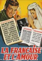 Француженка и любовь (1960)