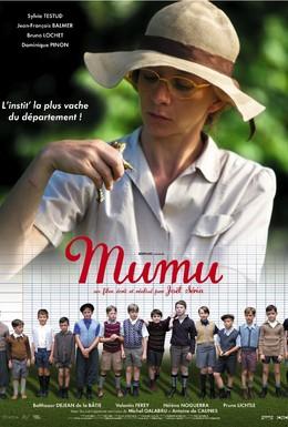 Постер фильма Муму (2010)