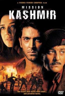 Постер фильма Миссия Кашмир (2000)