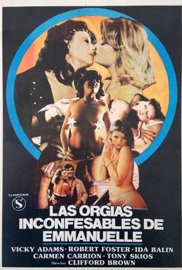 Постер фильма Тайные оргии Эммануэль (1982)