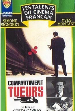 Постер фильма Убийцы в спальных вагонах (1965)