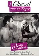 Верхом на тигре (1961)