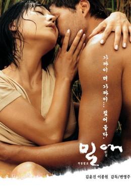 Постер фильма Страсть (2002)