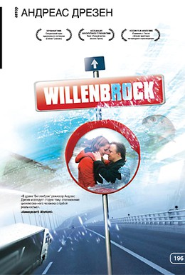 Постер фильма Вилленброк (2005)