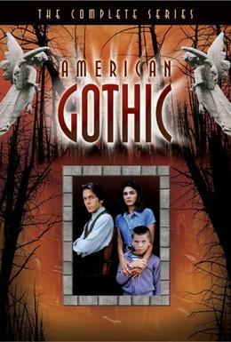Постер фильма Шериф из преисподней (1995)