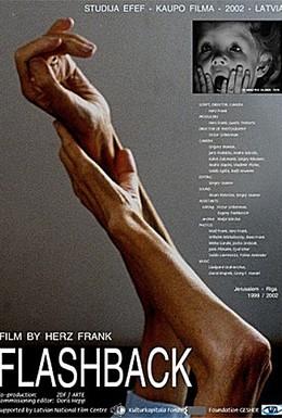 Постер фильма Флэшбэк. Оглянись у порога (2003)