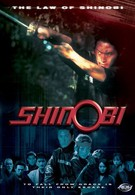Шиноби: Закон Шиноби (2004)