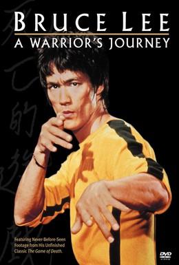 Постер фильма Брюс Ли: Путь воина (2000)