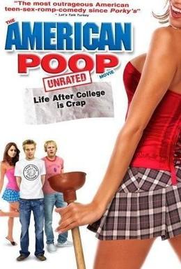 Постер фильма Американский пирог: Лузеры в Америке. Рецепт катастрофы (2006)