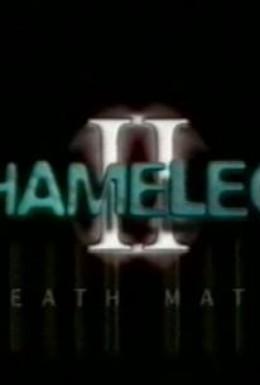 Постер фильма Хамелеон 2: Смертельный поединок (1999)