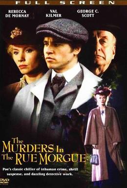 Постер фильма Убийства на улице Морг (1986)