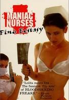 Маньячные медсестры находят экстаз (1990)