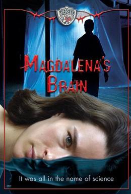Постер фильма Секрет Магдалены (2006)