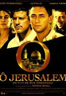 Иерусалим (2006)