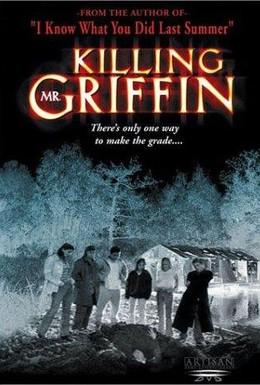 Постер фильма Проучить мистера Гриффина (1997)