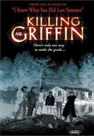 Проучить мистера Гриффина (1997)