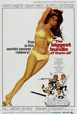 Постер фильма Самый крупный куш (1968)