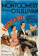 Убежище (1934)
