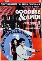 Гудбай и аминь (1978)
