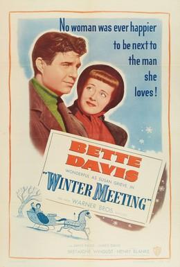 Постер фильма Зимняя встреча (1948)