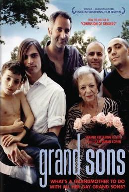 Постер фильма Внуки (2004)
