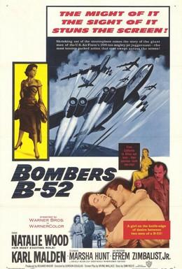 Постер фильма Бомбардировщики Б-52 (1957)