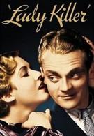 Убийственная леди (1933)