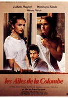 Крылья голубки (1981)