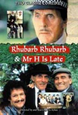 Постер фильма Рубарб Рубарб (1980)