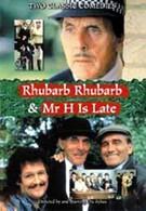 Рубарб Рубарб (1980)