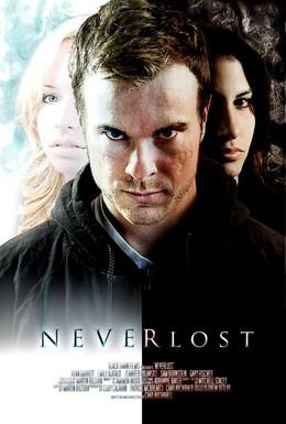 Постер фильма Никогда не потеряем (2010)