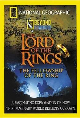 Постер фильма НГО: За кадром – Властелин колец: Возвращение Короля (2003)