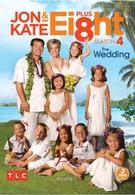 Джон, Кейт и восемь детей (2009)