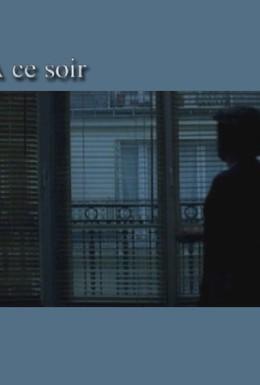 Постер фильма Проект 7 часов вечера (2012)