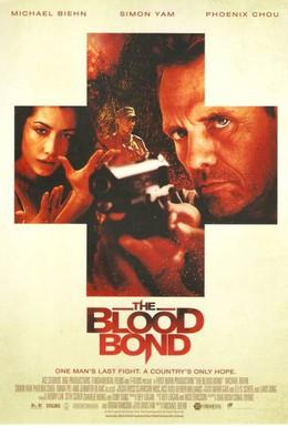 Постер фильма Узы крови (2010)