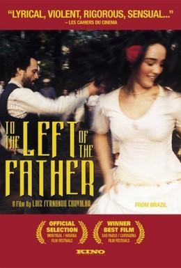 Постер фильма Старая фазенда (2001)