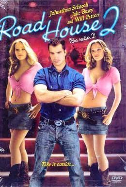 Постер фильма Придорожное заведение 2: Последний вызов (2006)