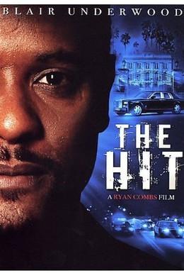 Постер фильма Путь наверх (2007)